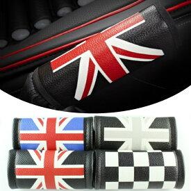 サイドブレーキ カバー 全4色 送料無料 PUレザー製 BMW MINI ミニ クーパー ハンドブレーキ サイド ブレーキ アクセサリー パーツ マジックテープ ベルクロ