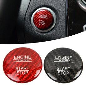 ベンツ エンジン スタート ボタン カバー 全2色 カーボン製 送料無料 A B C E GLC GLE GLA CLA など メルセデスベンツ ステッカー アクセサリー ドレスアップ 内装 リアルカーボン