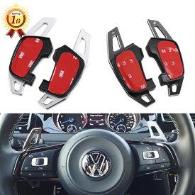 フォルクスワーゲン用 アルミ パドルシフト エクステンション 全2色 左右セット 送料無料 VW Volkswagen ゴルフ7 Golf7 MK7 GTI GTD R DSG DCT カスタム アクセサリー パーツ