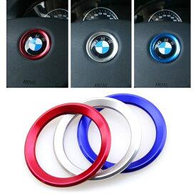 BMW ステアリング エンブレム リング ステッカー 全3色 送料無料 両面テープ貼り付け 1シリーズ 3シリーズ 4シリーズ 5シリーズ 7シリーズ X1 X3 X5 X6 M3 M4 M5 ハンドル カスタム アクセサリー パーツ