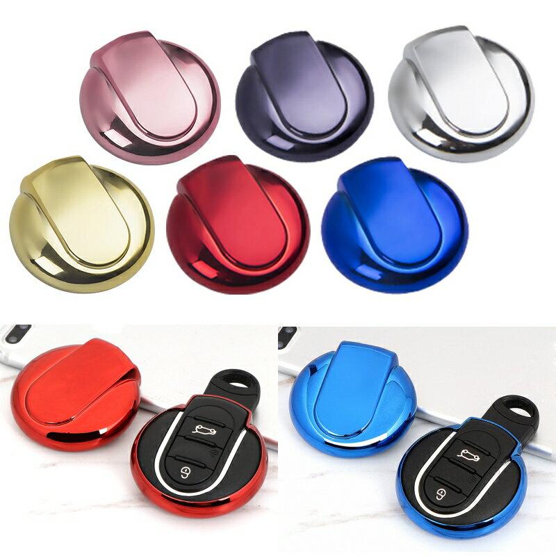 ミニクーパー スマートキー キーカバー メタリック TPU製 全6色 キーケース メッキ BMW MINI F54/F55/F56/F57/F60など MINI COOPER 専用設計 アクセサリー キーケース