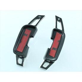 マツダ アルミ製 パドルシフト エクステンダー ブラック 左右セット 送料無料 AXELA ATENZA CX-3 CX-5 ロードスター mazda エクステンション カスタム パーツ パドル シフト