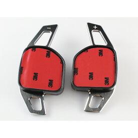 AUDI アウディ用 アルミ製 パドルシフト エクステンダー ブラック 左右セット 送料無料 レバー エクステンション アクセサリー カスタム パーツ パドル シフト