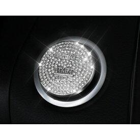 メルセデスベンツ エンジン スタートボタン カバー クリスタル シルバー 送料無料 ラインストーン スワロフスキー ベンツ カスタムパーツ アクセサリー ドレスアップ 内装