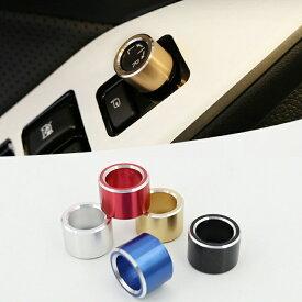 SUBARU / TOYOTA ドアミラー 調整ノブ アルミ カバー 全5色 送料無料 サイドミラー バックミラー ミラー 調整 ノブ ダイヤル スバル トヨタ