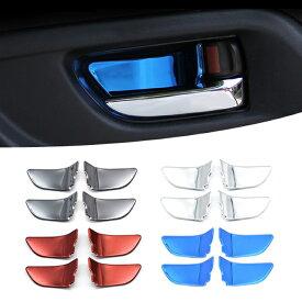 スバル インナー ドア ハンドル カバー プレート 全4色 ステンレス製 4個セット BRZ XV レヴォーグ など SUBARU ドレスアップ アクセサリー パーツ