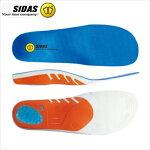 シダス(SIDAS)衝撃吸収インソール3Dアクション3D201218テニス・バスケットボール・バレーボール・バドミントン中敷き