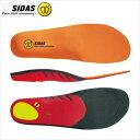 【代引不可】シダス(SIDAS) 衝撃吸収インソール 3D スパイク3D 201221野球/ベースボール専用中敷き(メール便)
