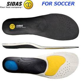 【代引不可】シダス(SIDAS) 衝撃吸収インソール 3D フットボール3D(FOOTBALL3D) 3152051