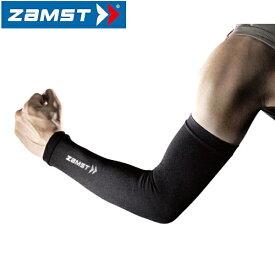 【代引不可】ザムスト(ZAMST)ARM アームスリーブ【両腕入り】 UV対策 アームカバー サポーター ZAMST 3858 ブラック