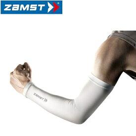 【代引不可】ザムスト(ZAMST)ARM アームスリーブ 【両腕入り】 UV対策 アームカバー サポーター ZAMST 3858 ホワイト