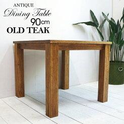 アジアン家具/ダイニングテーブル90cm
