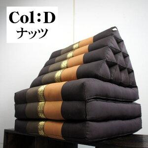 三角枕4段マット3枚
