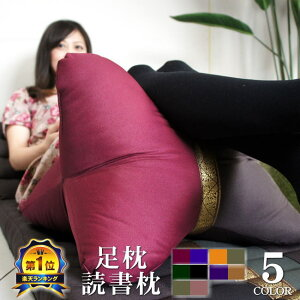 三角枕4段