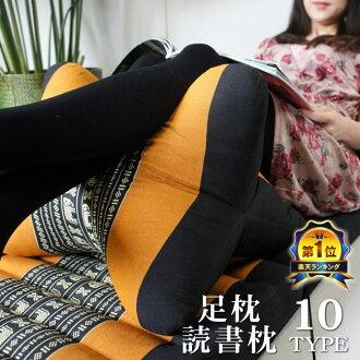 三角形枕頭三角形靠墊枕頭(泰國/象花紋/花紋/無腿椅子/午睡/床鋪/竹莢魚安/)
