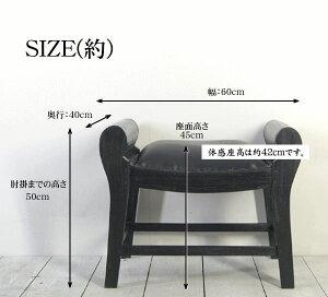 アジアン家具チーククラブスツールバリ家具椅子オールドチーク天然木アジアン