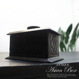 更にアウトレット アジアン家具 小物入れB アラベスク柄 バリ家具 アンティーク家具 収納家具 アンティーク調 木製 ウッド