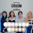 カラコン ワンデー 度あり CRUUM クルーム 1箱10枚入り 3箱セット ブラックピンク カラーコンタクトレンズ 送料無料