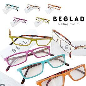 ★メール便送料無料★【おしゃれな老眼鏡(ケース付)】BEGLAD BGE1017 ヨーロッパで流行のツートンカラーがオシャレ リーディンググラス