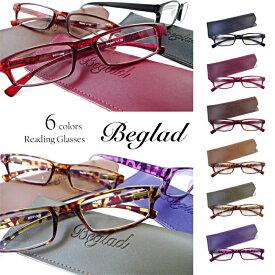 ★メール便送料無料★【おしゃれな老眼鏡(ケース付)】 BEGLAD BGT1009 シンプルなスクエアデザインでスタイリッシュなリーディンググラス