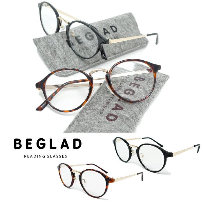 ★メール便送料無料★【おしゃれな老眼鏡(ケース付)】BE1018 トレンドのクラシックスタイル ボストン型