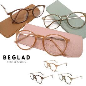 ★メール便送料無料★【おしゃれな老眼鏡(ケース付)】 BEGLAD BE1020 3色のトレンドカラーとゴールドのテンプルがオシャレなリーディンググラス