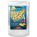 健康たっぷり本舗 DHA&EPA極生カプセル 大容量 約6ヶ月分/180粒 DHA EPA 57600mg オメガ3 omega3 トランス脂肪酸 国産…