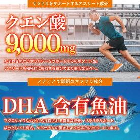サプリメントガーデン ケルセチン&サラッとサポート成分粒 大容量 約6ヶ月分/360粒 10800mg 玉葱 玉ねぎ たまねぎ ケルセチン ポリフェノール 玉ねぎ外皮 DHA EPA クエン酸 サラサラ 健康 サプリ サプリメント