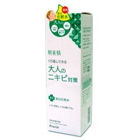 肌美精 大人のニキビ対策 薬用美白化粧水 200ml(医薬部外品)