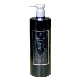 あす楽対応 YSPARK ホワイトルックシャンプー 紫シャンプー 500ml ワイエスパーク コンビニ受取対応商品