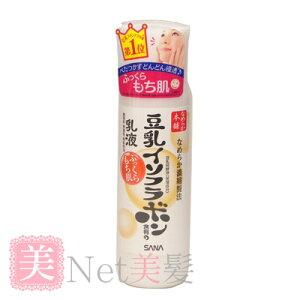 サナ なめらか本舗 豆乳イソフラボン含有の乳液 NA 150ml エントリーでPt最大25倍3/21 20:00-3/28 01:59 コンビニ受取対応商品 ラッキーシール対応