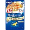 コンボキャット海の味わいスープ15歳以上まぐろとかにかまとしらす添え40g