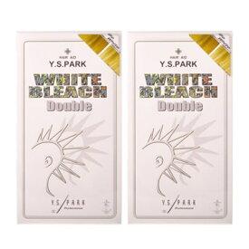 YSPARK ホワイトブリーチ ダブル ワイエスパーク2個セット 送料無料 一部地域除く YSパーク エントリーでPt最大16倍2/16 02:00-2/29 23:59 コンビニ受取対応商品 ラッキーシール対応