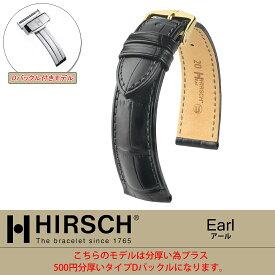 【ヒルシュ】アール×Dバックルセット商品