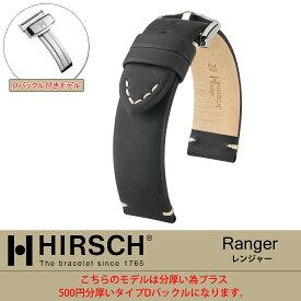 【ヒルシュ】レンジャー×Dバックルセット商品