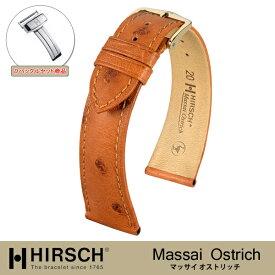 【ヒルシュ】マッサイ オストリッチ×Dバックルセット商品