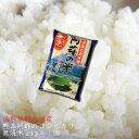 送料無料 無洗米 2kg 熊本県産阿蘇こしひかり特別栽培米無洗米 2kg×1個