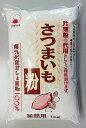 さつまいも粉1kg九州 甘しょでん粉 国内産