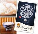 お米 10kg 送料無料 九州 福岡県産「元気つくし」5kg×2個金のめし丸 10kg