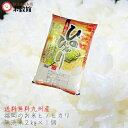 無洗米 2kg 送料無料 九州福岡県産 ヒノヒカリ 2kg×1個