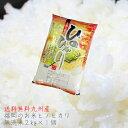 無洗米 2kg 送料無料 九州産 福岡県産ヒノヒカリ 2kg×1