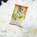 無洗米 福岡県産 ヒノヒカリ 2kg×1個 小分け 少量