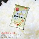 平成30年産 福岡県産 ヒノヒカリ 米 無洗米 5kg 九州産 送料無料 【よかもん物産】