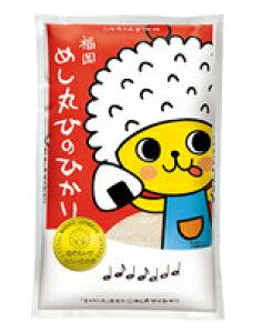 無洗米【お取り寄せ】めし丸福岡県産 ヒノヒカリ 2kg 送料無料 2kg×1個