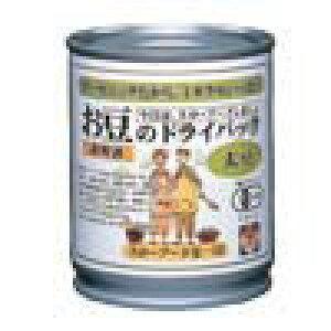 大豆 有機 大豆缶(調理済)【送料無料】「大豆」130g缶×3個セット