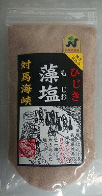 ひじき藻塩