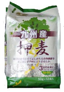 【九州産限定】昔ながらの押麦「九州産押し麦」使いやすい小袋お手軽パック600g50g×12個入り