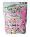 雑穀米「雑穀美人」18穀 750gチャック付き袋で使いやすい!