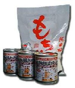 もち米 餅米 無洗米 1kgこれであなたも名人?お赤飯セットもち米無洗米1kg+赤飯用あずき3缶