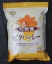 送料無料九州産大麦 ビタバァレー800g